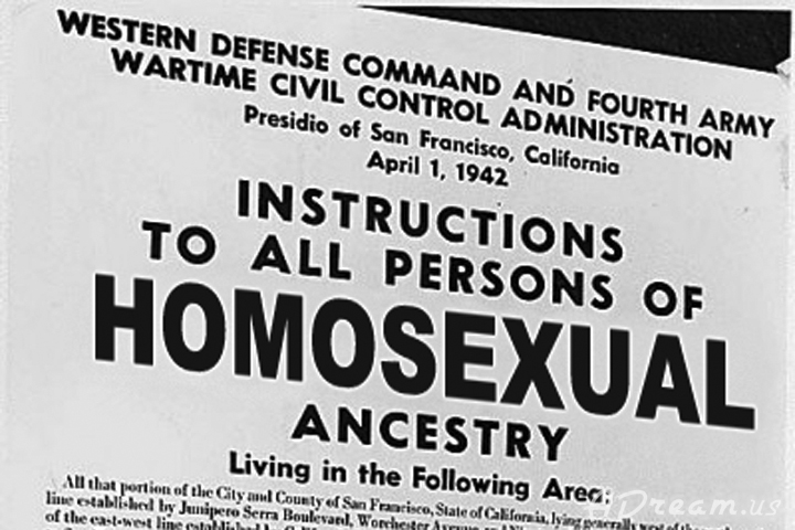 InstructionsToAllHomosexuals