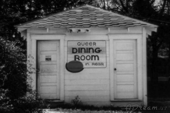 QueerDiningInRear