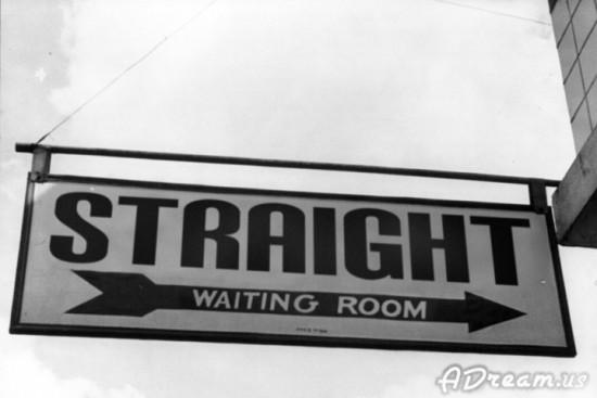 StraightWaitingRoom